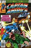 Cover Thumbnail for Captain America (1968 series) #247 [Newsstand]