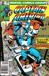 Cover for Captain America (Marvel, 1968 series) #262 [Newsstand]