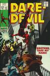 Cover for Daredevil (Marvel, 1964 series) #47