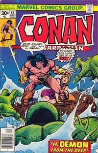 Cover Thumbnail for Conan the Barbarian (Marvel, 1970 series) #69 [Regular Edition]
