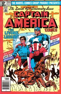Cover Thumbnail for Captain America (Marvel, 1968 series) #255 [Newsstand Edition]