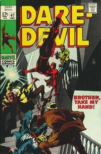 Cover Thumbnail for Daredevil (Marvel, 1964 series) #47