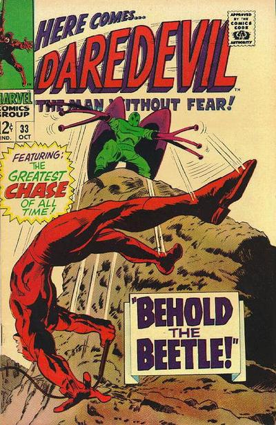 Cover for Daredevil (Marvel, 1964 series) #33 [Regular Edition]