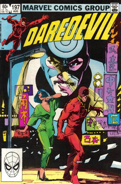 Cover for Daredevil (Marvel, 1964 series) #197 [Direct Edition]