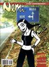 Cover for Nemi (Hjemmet / Egmont, 2003 series) #15