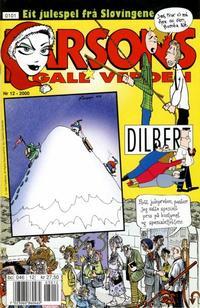 Cover Thumbnail for Larsons gale verden (Bladkompaniet / Schibsted, 1992 series) #12/2000