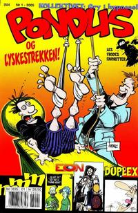 Cover Thumbnail for Pondus (Bladkompaniet / Schibsted, 2000 series) #1/2005