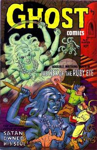 Cover Thumbnail for Ghost Comics (Fiction House, 1951 series) #5