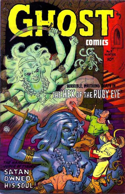 Cover for Ghost Comics (Fiction House, 1951 series) #5