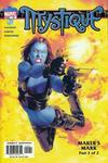 Cover for Mystique (Marvel, 2003 series) #12
