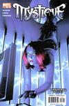 Cover for Mystique (Marvel, 2003 series) #18