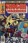 Cover for Shogun Warriors (Marvel, 1979 series) #14