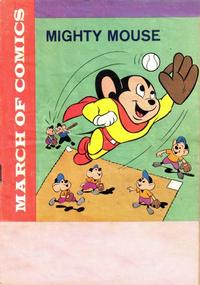 Cover Thumbnail for March of Comics (Western, 1946 series) #247