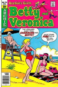 Cover Thumbnail for Archie's Girls Betty and Veronica (Archie, 1950 series) #274