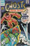 Cover for The Many Ghosts of Dr. Graves (Modern [1970s], 1978 series) #12