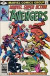 Cover for Marvel Super Action (Marvel, 1977 series) #16 [Direct]