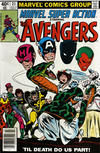 Cover Thumbnail for Marvel Super Action (1977 series) #21 [Newsstand Edition]