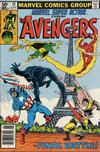 Cover Thumbnail for Marvel Super Action (1977 series) #32 [Newsstand]