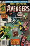 Cover Thumbnail for Marvel Super Action (1977 series) #35 [Newsstand Edition]