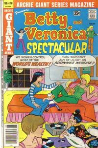 Cover Thumbnail for Archie Giant Series Magazine (Archie, 1954 series) #470