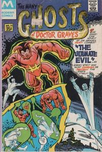 Cover Thumbnail for The Many Ghosts of Dr. Graves (Modern [1970s], 1978 series) #12