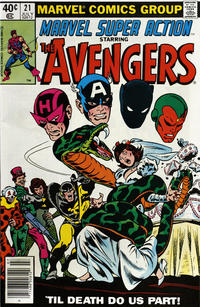 Cover Thumbnail for Marvel Super Action (Marvel, 1977 series) #21