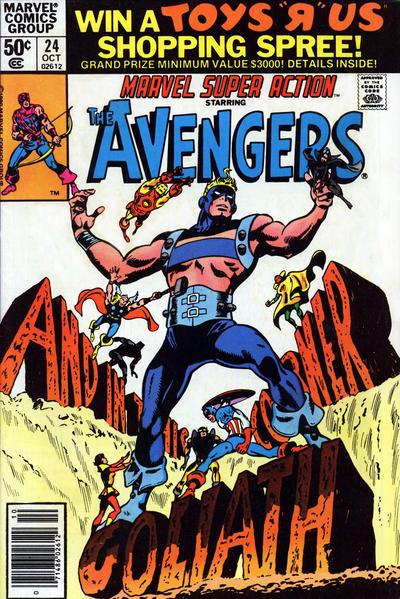 Cover for Marvel Super Action (Marvel, 1977 series) #24