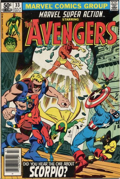 Cover for Marvel Super Action (Marvel, 1977 series) #33