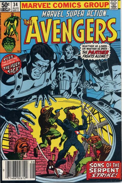 Cover for Marvel Super Action (Marvel, 1977 series) #34
