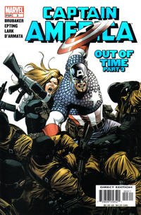 Cover Thumbnail for Captain America (Marvel, 2005 series) #3