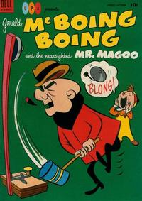 Cover Thumbnail for Gerald McBoing Boing and the Nearsighted Mr. Magoo (Dell, 1952 series) #5