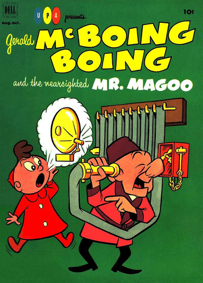 Cover for Gerald McBoing Boing and the Nearsighted Mr. Magoo (Dell, 1952 series) #1