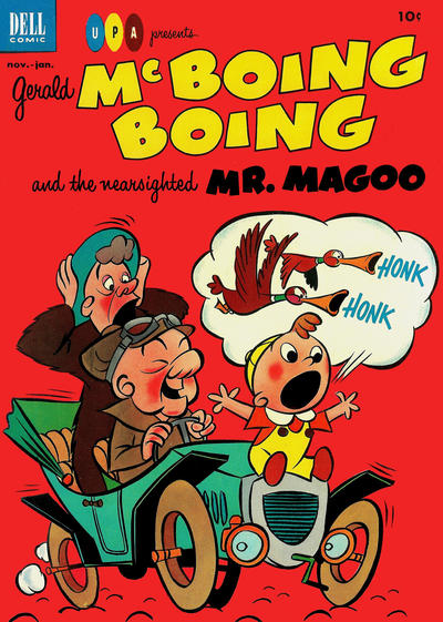 Cover for Gerald McBoing Boing and the Nearsighted Mr. Magoo (Dell, 1952 series) #2