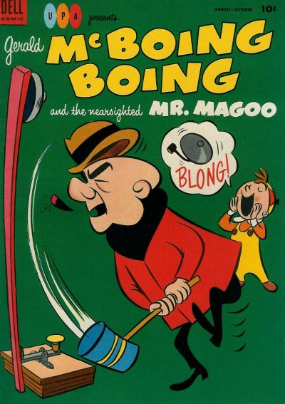 Cover for Gerald McBoing Boing and the Nearsighted Mr. Magoo (Dell, 1952 series) #5