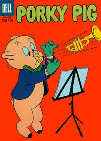 Cover Thumbnail for Porky Pig (Dell, 1952 series) #67
