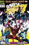 Cover for Daredevil (Marvel, 1964 series) #309 [Direct]