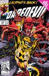 Cover for Daredevil (Marvel, 1964 series) #310 [Direct]