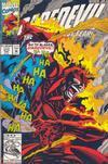 Cover for Daredevil (Marvel, 1964 series) #313 [Direct]