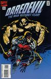 Cover for Daredevil (Marvel, 1964 series) #341 [Direct Edition]
