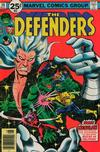 Cover for The Defenders (Marvel, 1972 series) #38 [25¢]