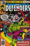 Cover for The Defenders (Marvel, 1972 series) #67 [Regular Edition]