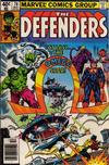 Cover for The Defenders (Marvel, 1972 series) #76 [Newsstand]