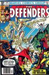 Cover for The Defenders (Marvel, 1972 series) #97 [Newsstand]