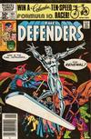 Cover for The Defenders (Marvel, 1972 series) #101 [Newsstand]