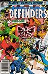 Cover for The Defenders (Marvel, 1972 series) #112 [Newsstand]