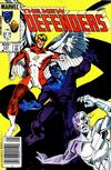 Cover for The Defenders (Marvel, 1972 series) #131 [Newsstand]