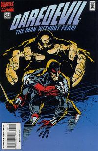 Cover Thumbnail for Daredevil (Marvel, 1964 series) #341 [Direct Edition]
