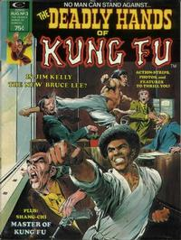 Cover Thumbnail for The Deadly Hands of Kung Fu (Marvel, 1974 series) #3