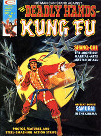 Cover Thumbnail for The Deadly Hands of Kung Fu (Marvel, 1974 series) #5