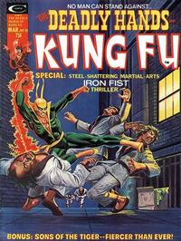 Cover Thumbnail for The Deadly Hands of Kung Fu (Marvel, 1974 series) #10